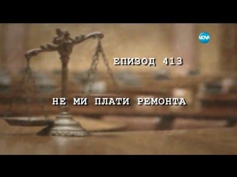 Видео Ремонт плати