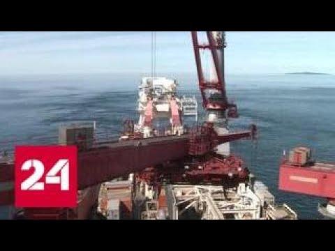 """США пытаются перекрыть почти достроенный """"Северный поток-2"""" - Россия 24"""