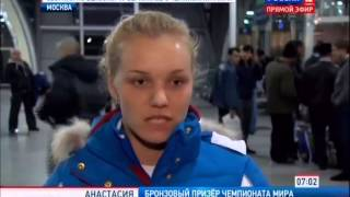 Сборная России по велоспорту на треке вернулась с Чемпионата Мира
