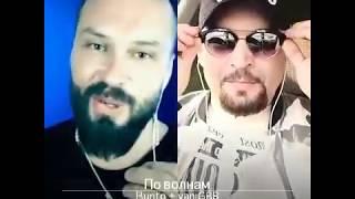 Burito По волнам & Yani Gogolo