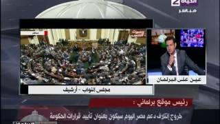 محمود سعد الدين: صراع فى الأحزاب السياسية والبرلمانية حول القرارات الاقتصادية (فيديو)