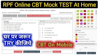 Railway RPF Mock/Demo Computer Base Test . RPF Online CBT Practice Set At Home