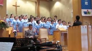 顯理中學合唱團70周年校慶獻唱