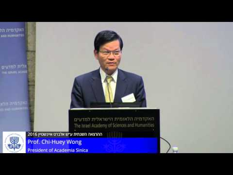 Biological Glycosylation: From Understanding to Problem Solving | Prof. Chi-Huey Wong