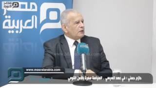 مصر العربية |  حازم حسني : في عهد السيسي .. السياسة مضرة بالأمن القومي
