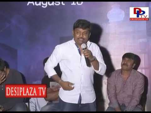 ANANDO BRAHMA Movie Theatrical Trailer release Function | Taapsee | Vennela Kishore |