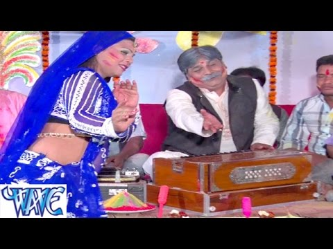 Bangala Me Udela Aabeerबंगला में उड़ेला अबीर - Pawan Singh - Bhojpuri Hit Holi Songs HD