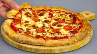 Вот как нужно готовить тесто для пиццы! Три рецепта!