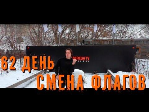 Ленинград - Экспонат текст песни(слова) аккорды видео клип