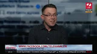 Остап Дроздов, журналіст