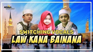 LAW KANA BAINANA - AISHWA NAHLA feat. ALWI ASSEGAF & GUS AZMI Switching Vocals + Lyrics
