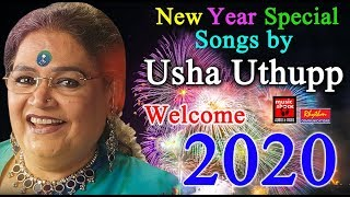 Aananthichidam | Christian Devotional Songs Malayalam 2020 | Hits Of Usha Uthupp | New Year Special