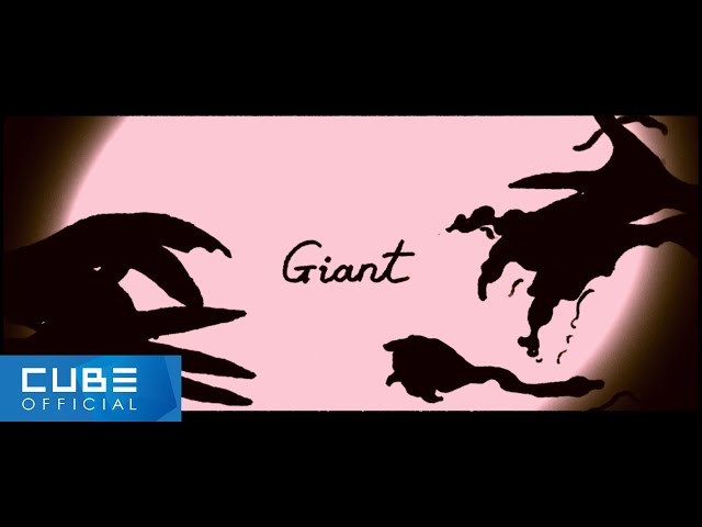 우기 (YUQI) - 'Giant' Official Music Video