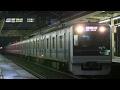 小田急小田原線 相武台前駅 小田急3000形 の動画、YouTube動画。