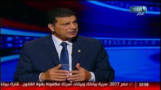 نشرة المصرى اليوم من القاهرة والناس الاحد 26 فبراير2017