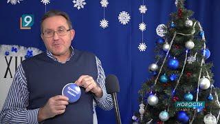 Исполнительный директор АПК \ПРОМАГРО\ Александр Гринёв попробовал на себе роль волшебника