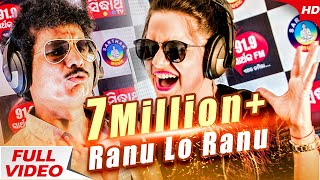 Download lagu Ranu Lo Ranu || A Masti SONG by Papu Pom Pom & Asima Panda || 91.9 Sarthak FM | Sidharth TV