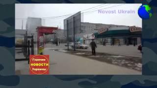 10 05 2015 Мариуполь видео после ГРАДА Новости Украины Сегодня Новости России 1(, 2015-05-10T06:21:54.000Z)