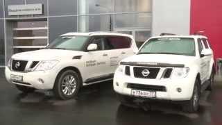 Дилерский центр Nissan компания Автомир