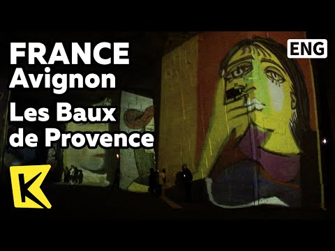 【K】France Travel-Avignon[프랑스 여행-아비뇽]레보드프로방스, 이미지의 성당/Les Baux de Provence/Cathedral of Images