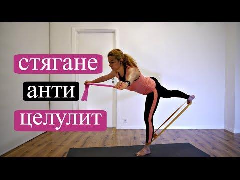 Видео Блог за отслабване