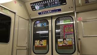 【珍しい? 5000形の警笛を各駅で聞けた】 札幌市営地下鉄南北線 (5000形5110)