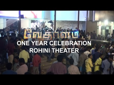 VEDALAM  365 DAYS CELEBRATION | ROHINI THEATER THALA FANS MASS