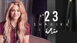 Shakira 23 Lyrics.mp3