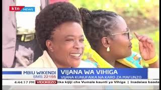 Vijana wa Vihiga kunufaika na karo za mafunzo |KTN MBIU