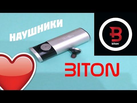 Беспроводные наушники BitOn | ЭТО НЕ РЕКЛАМА!