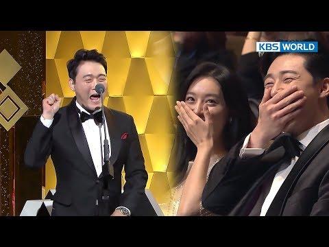 Lee JunHyeok,