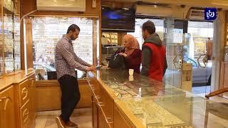 أصحاب محلات الذهب في الكرك يقررون إغلاق محالهم - (26-4-2018)