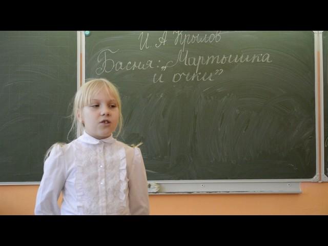 Изображение предпросмотра прочтения – ВикторияКазанцева читает произведение «Мартышка и очки» И.А.Крылова