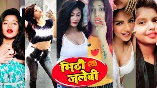 Mithi Jalebi | superhit Bhojpuri tik tok video | khesari lal yadav nee song | No. 1 tik tok video
