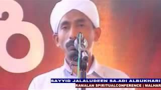 ASSAYYID JALALUDDEN THANGAL RAMALAN SPIRITUAL CONFERENCE MALHAR 14/06/2017