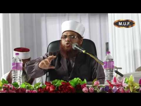 Nasha  Mukhalif Conference By Maulana Yusuf Raza Quadri