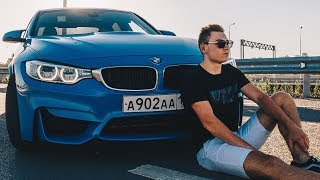 Мой первый раз на BMW M3. Жирные попки. Краснодар. Ростов-Ахмат