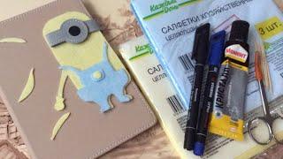DIY | BACK TO SCHOOL | Блокнот Гадкий Я | Миньон