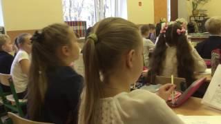 Урок русского языка. 2 класс