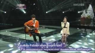 Jung Yong Hwa & IU - Lucky [RusSub]