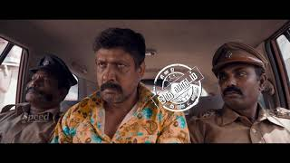New Malayalam Dubbed  Thriller Movie Comedy Movie  Family Entertainment  Latest Upload 2018 HD