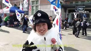 김창호, 박근혜 팔이 조원진,  잡으러   가자.(구독 꾹 눌러주세요.)