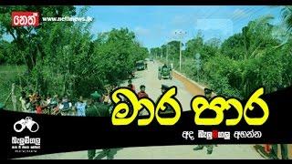 Belumgala 20 09 2016