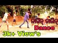 Nagin Nagin Official Video song|| Sister sridevi Odia film|| Babushan & Sivani|| TCP| Dance by YS D
