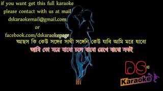 Ami To More Jabo Chole Jabo Mehedi Bangla Karaoke DEMO