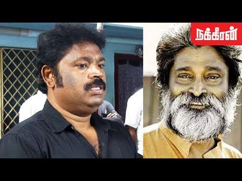 தமிழ்த் திமிரோரு இருந்தவர்... Artist and Activist Veera Santhanam Passes Away | Director Gowthaman