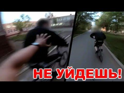 Украли велосипед и ПОПЛАТИЛСЯ! ЖЕСТЬ! Кража велика / Поймали вора / Ариджинал