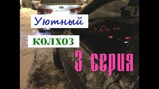 "Проект ""Х""  Audi 100 C4   На пути к совершенству   3 серия   Подсветка салона, консоли, руля"
