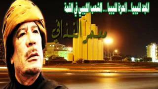 توديع القائد معمر القذافي لابنائه - منتديات زنقتنا