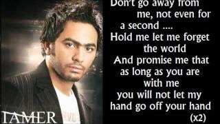 Tamer Hosny - Nour 3einy (English)